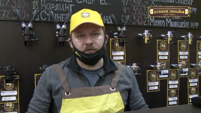 Промо ролик Пенная Гильдия🎬