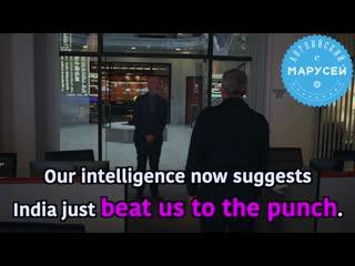 Beat someone to the punch / Английский с Марусей