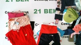#4721 Детский сток Германия лето цена 1300 руб. за 1 кг. вес 10.3 кг в лоте 105 шт/13390 руб/127 руб