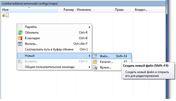 Создание файла