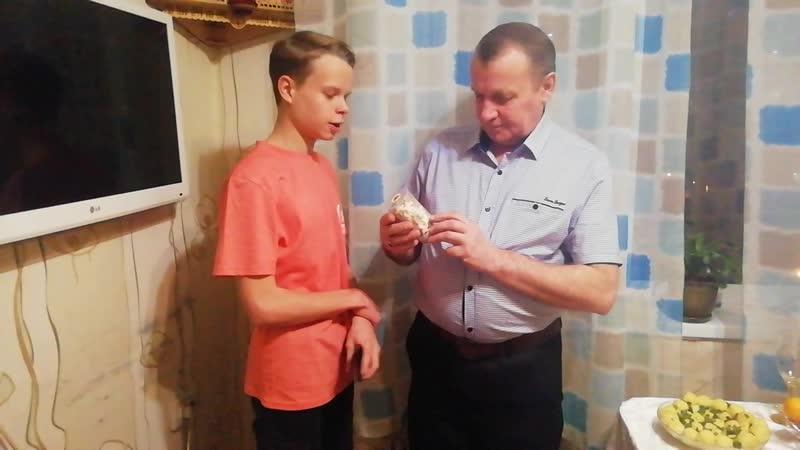 24 ноября 2020 г Артём поздравляет mp4