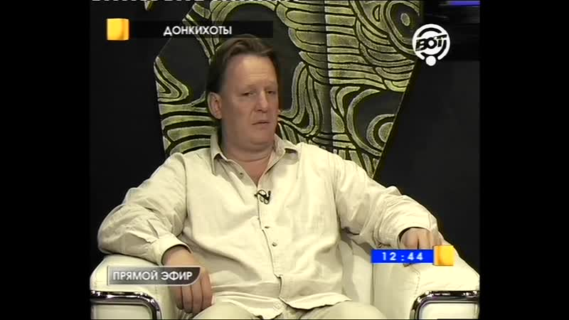 Сергей Жаниевич Давитая в гостях у Виктора Корецкого