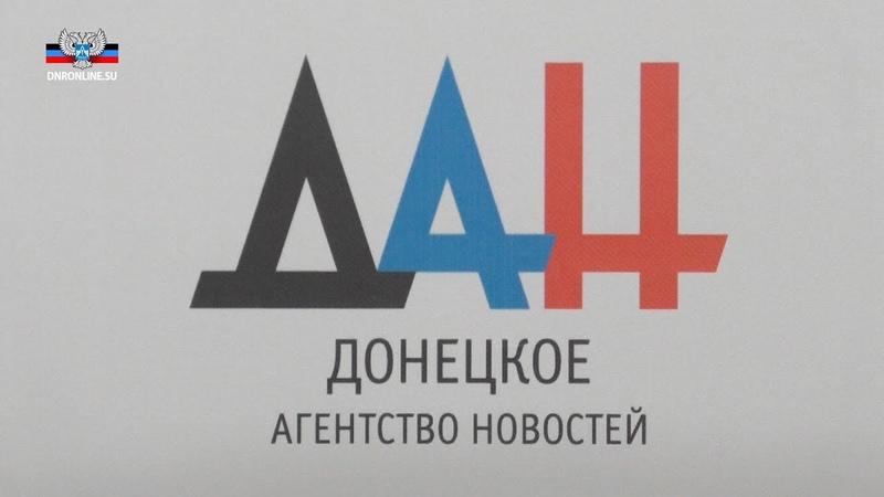 В Донецке ответили на попытки СБУ завербовать военнослужащих НМ