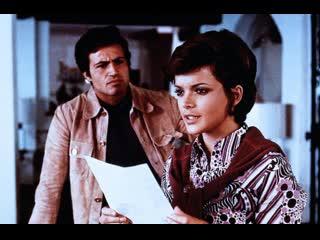 """Х/Ф """"Семь окровавленных орхидей / Sette orchidee macchiate di rosso"""" (Италия - ФРГ, 1972) Фильм - джалло, триллер, детектив."""