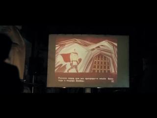 Проект Диафильм live - показы диафильмов для взрослых (16+)