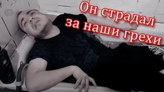 Страдания мученика Валентина Владимировича и поджог дачи за 800к - Большой обзор