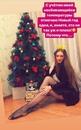 Аня Семёнова - Новосибирск,  Россия