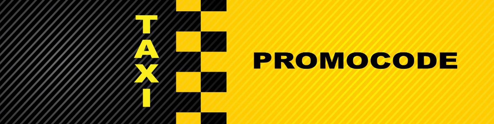Такси Промокод (Все такси) | ВКонтакте