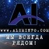 Aleminfo