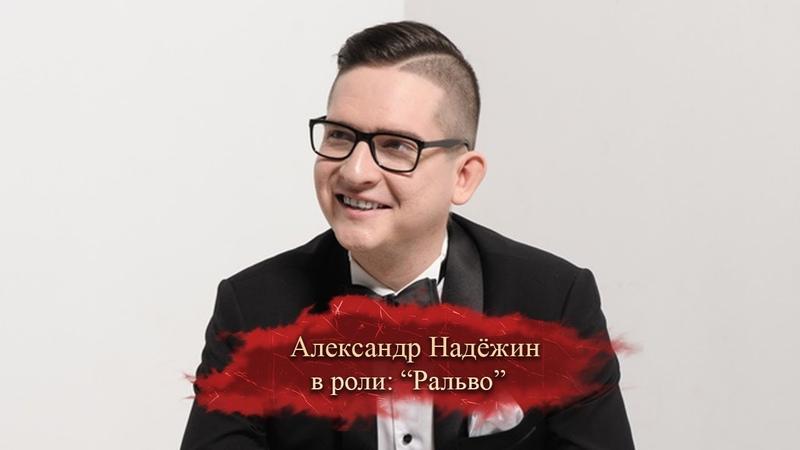 Русская озвучка Divinity Original Sin 2 Definitive Edition Александр Надёжин