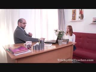 порно старый учитель трики тичер