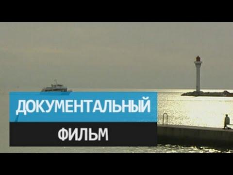 Окаянные дни Иван Бунин Документальный фильм Алексея Денисова