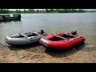 ОБЗОР. Лодки Марлин 330 и 370 EnergyAir с надувным дном низкого давления