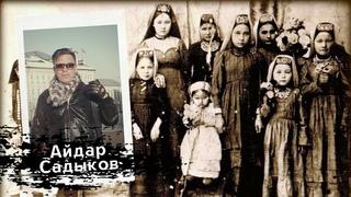 Многоженство в Казани