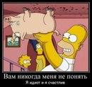 Личный фотоальбом Кирилла Евтушенко