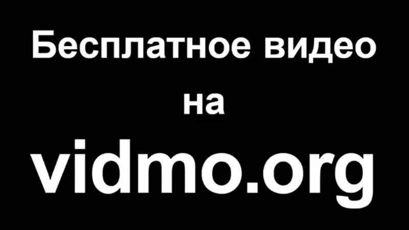 Зажигательный клубняк Эротический клип секс клип 2016 секси эротика секс порно porn xxx porno sex clip 2015 home anal смотреть