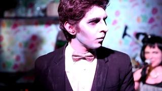 Absent Sunday - LSD Grandma (Первый Российский Фестиваль Дарк-Кабаре)