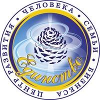Логотип Психология / Единство / Модернизаторы / Тамбов