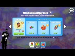 Скрафтил Лютика :))) не прошло и двух недель