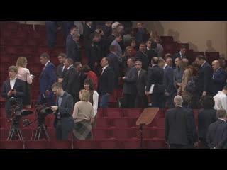 Live: Новости Республики Башкортостан и Уфы ( БСТ )