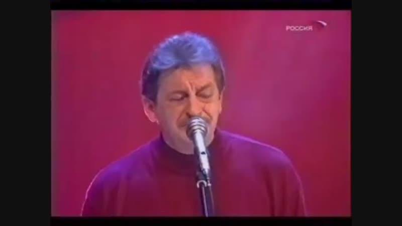 Песни НВ 3 - Мы с тобой давно уже не те (Юрий Аделунг)
