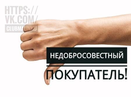 Фриланс недобросовестные заказчики сайты форумы фрилансеров