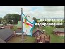 «Святая Русь», документальный фильм, режиссёр Абрамович Олег Александрович, Ерёмченко Егор Владимиро