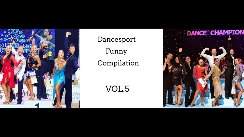 Dancesport Funny Compilation Vol 5