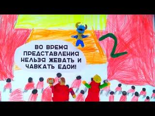 """МУЛЬТСТУДИЯ """"ВВЕРХ"""" ===В ТЕАТРЕ===  Автор: Столяров Артем"""