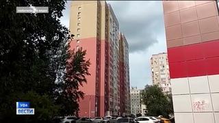 В Уфе насмерть разбилась 5-летняя девочка, выпав из окна 15 этажа