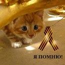 Личный фотоальбом Ксении Алейниковой