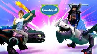 Как приручить дракона Конструктор Playmobil. Беззубик против Громокогтя