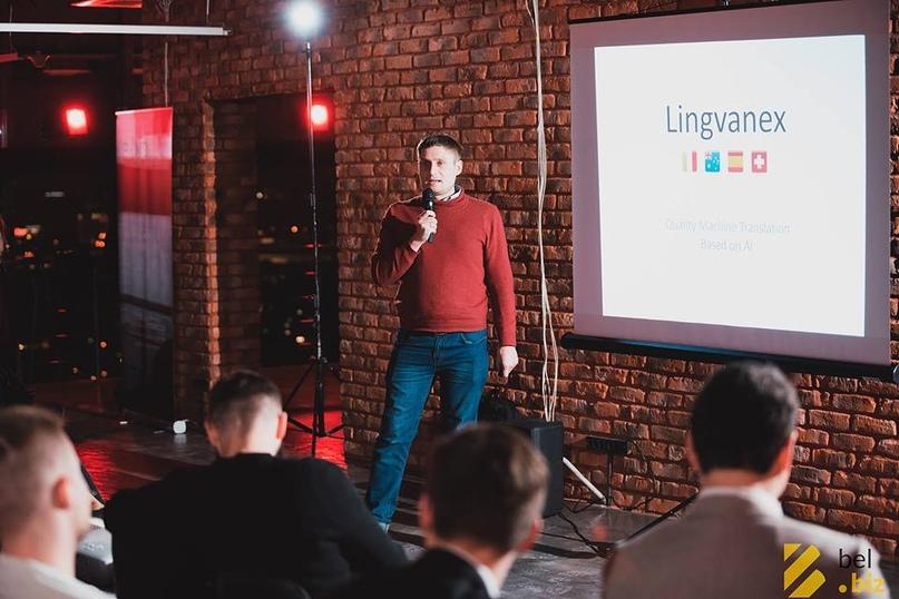 10 белорусских стартапов, на которые нужно обратить внимание, изображение №4