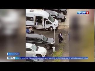 Ближайшие два месяца экс-чиновник Юрий Гнедышев проведёт под домашним арестом