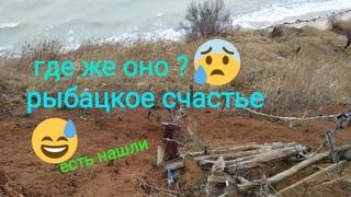 Дикий берег Как меняется ландшафт нашего края Приморск Азовское море