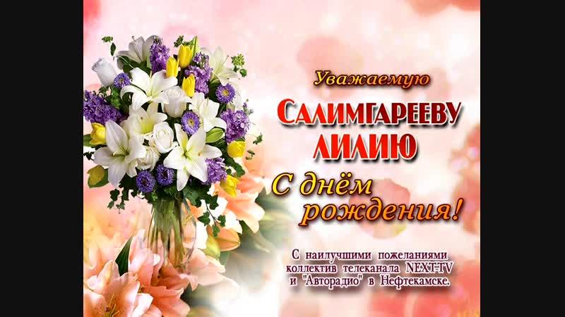 02.09.19-Салимгарееву