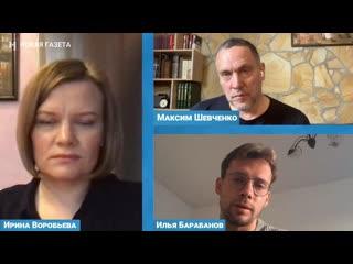 Максим Шевченко и Илья Барабанов  об итогах Карабахской войны