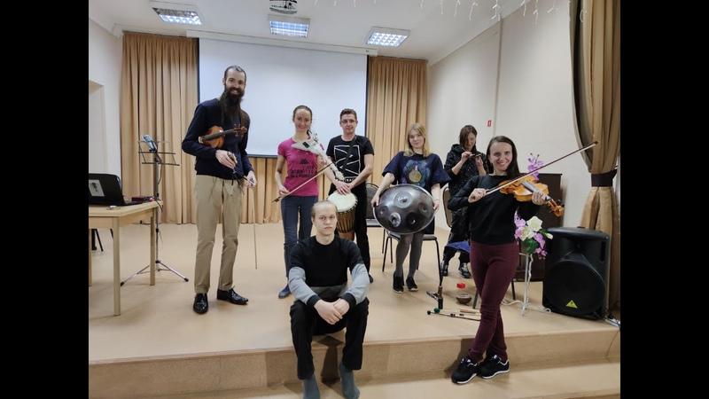 Вторая репетиция Kosta T Perm Free Improv Пермский Ансамбль Свободной Импровизации 2
