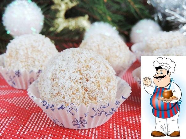 Пирожное «Снежки»
