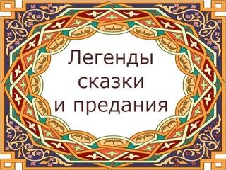 """Притча """"Жена с мужем и кулик"""". Валентина  Берсенева"""