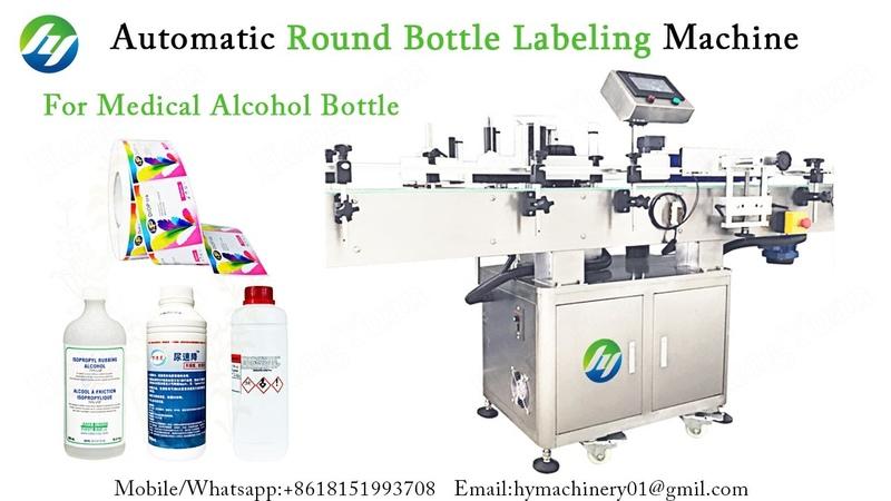 Automatic Round Bottle Labeling Machine for medical alcohol bottle