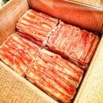 Мясо Камчатского Краба 1-я фаланга 0,5кг/шт
