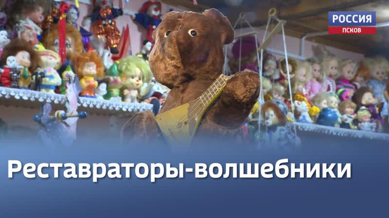 Вторая жизнь Деда Мороза Псковские реставраторы восстанавливают уникальные игрушки
