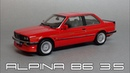 BMW Alpina B6 3.5 (E30) Coupe | Spark Model by Minimax | Масштабные модели автомобилей 1:43