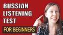 Russian Listening Practice for Beginners 100 Common Russian Questions