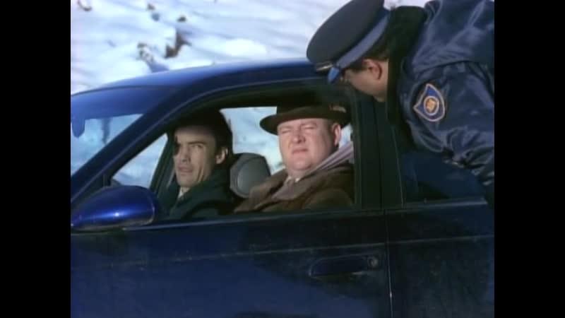 Строго на юг 1994 1999 драма комедия криминальный 15 я серия