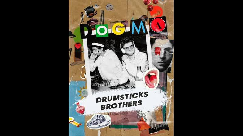 Dogma_14.02.20_Olimpiya_Tiefschwarz