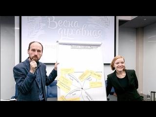 Семинар Сторителлинг - умение рассказывать истории, чтобы развивать себя и других