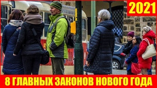 Какие изменения ожидают россиян: восемь новых законов 2021 года