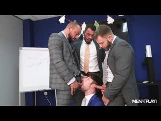 [MenAtPlay] X-Mas Eve Boardroom Play (Diego Reyes, Drew Dixon, Joe Gillis, Sir Peter)